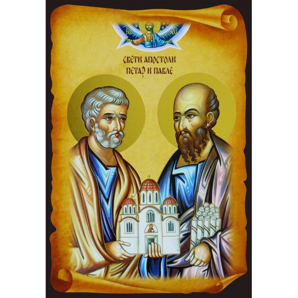 Icon of St. of the apostles Peter and Paul