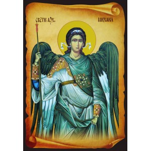 Icon of St. Archangel Michael