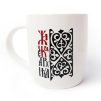 Cup_Zica_Eparchy_with_ornament